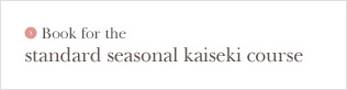 book for the standard seasonal kaiseki course