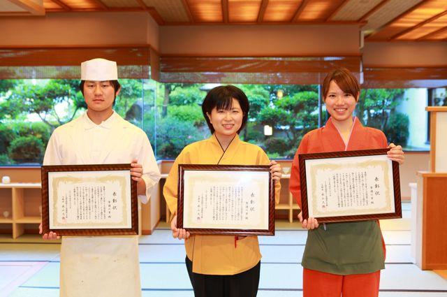 award winning ryokan