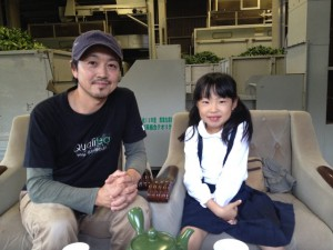 Mr Shimoyama with his daughter