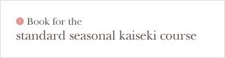 book for the standard seasonal kaiseki course