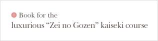 book for the luxurious zei no gozen kaiseki course